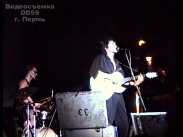 Виктор Цой — Перемен (Пермь)