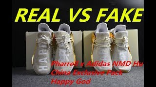 328293da7ebf REAL VS FAKE Pharrell Williams x Adidas Human Race NMD Happy Gold China  Exclusive Pack Comparison