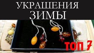 Длинные серьги ТРЕНД СЕЗОНА