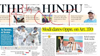 The Hindu Newspaper Analysis 14th October 2019  Daily Current Affairs