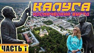 видео Что посмотреть в Ярославле за 1 день самостоятельно