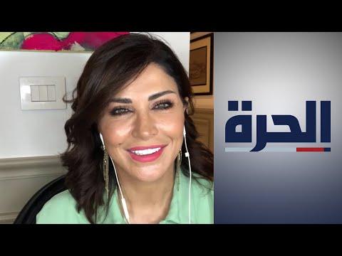 لقاء خاص مع الممثلة السورية جومانا مراد  - 11:59-2020 / 5 / 26