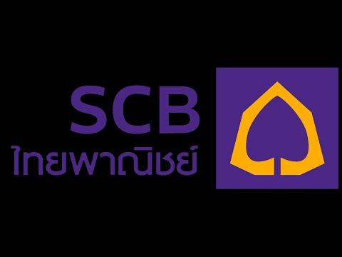 ข่าวธนาคารไทยพานิชย์ บานปลาย