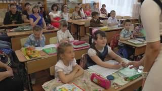 Открытый урок Школа 3 Майкоп. Мамий Алина Александровна