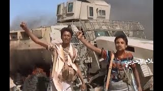 """""""When Houthis Attack"""" - XXI 