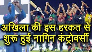 Sri Lanka vs Bangladesh 6th T20I :Akila Dananjaya teases Bangladesh with Nagin dance|वनइंडिया हिन्दी