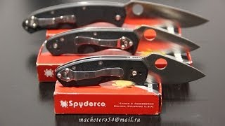 spyderco Ambitious, Persistence, Resilience. Обзор и сравнение