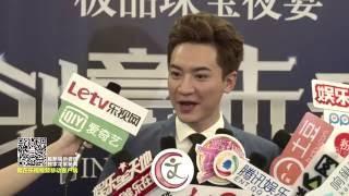 王弢采访 和刘璇准备要二胎《2015芭莎珠宝极品珠宝夜宴》演奏单簧管表演[乐视娱乐播报]20151222