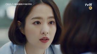 [TRAILER] Abyss Korean Drama
