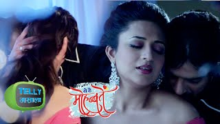 OMG! Raman And Ishita Get Intimate FINALLY | Ye Hai Mohabbatein