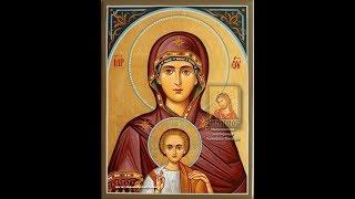 Сильнейший оберег Самый мощный 77 Сон Пресвятой Богородицы сбережет от любой беды!