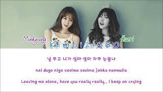 Download Lagu Davichi 8282 Mp3