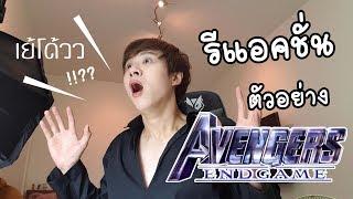 AVENGERS ENDGAME - Official TRAILER REACTION!!!