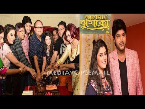 এক বছর পূর্ণ করল জড়োয়ার ঝুমকো Zee Bangla Serial Jorowar Jhumko One Year's Full