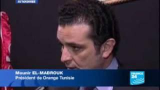 Tunisie : l'internet haut débit débarque