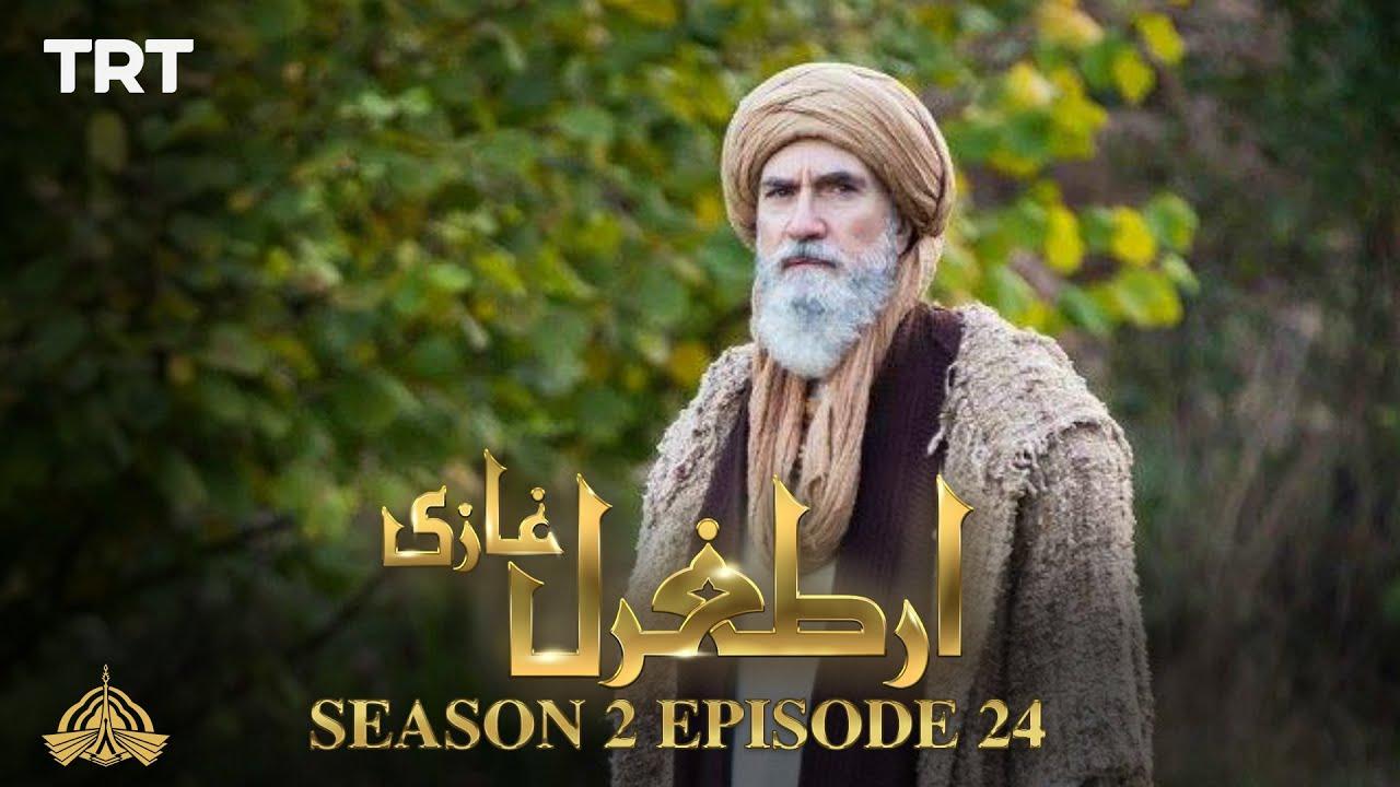 Download Ertugrul Ghazi Urdu | Episode 24| Season 2