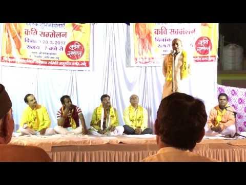Tapas Tiwari - Kavi Sammelan Mhow 28 March 2017