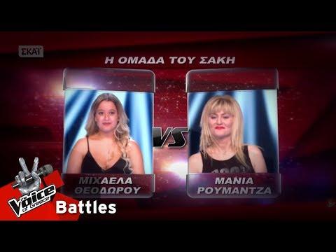 Μιχαέλα Θεοδώρου vs Μάνια Ρουμαντζά - Summertime | 1o Battle | The Voice of Greece