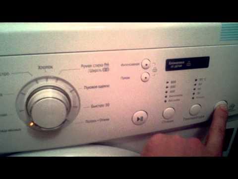 Стиральная машина не отжимает - замена модуля электроники