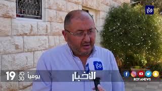 حكومة الاحتلال تضع أجهزة تنصت في مدينة القدس المحتلة