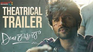 dear-comrade-kannada-theatrical-trailer-vijay-deverakonda-rashmika-mandanna-bharat-kamma-mmm