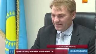 Олимпийские игры в Алматы могут оказаться под угрозой срыва
