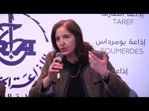 """يوم دراسي حول موضوع : """"دور الإذاعة الجزائرية في تطوير وترقية الرياضة المدرسية """"."""