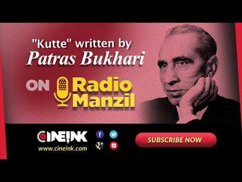 """Kutte"" by Patras Bokhari"