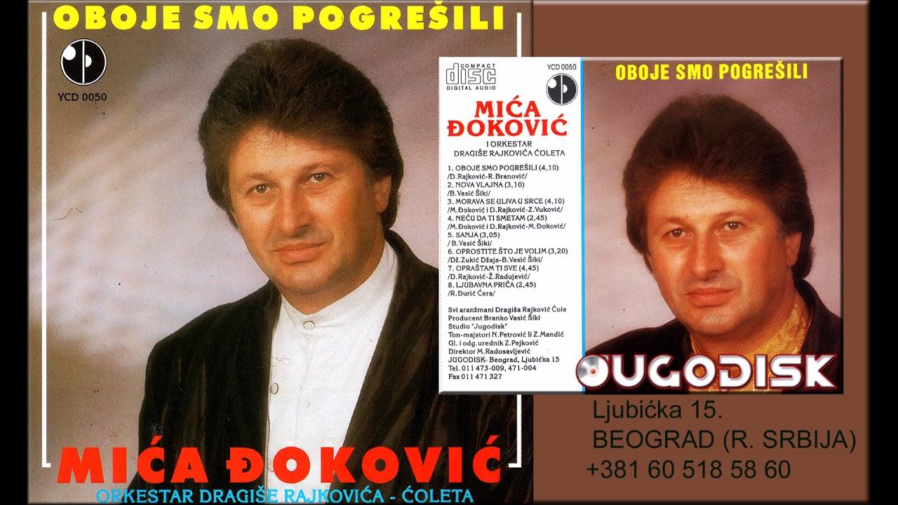 Mica Djokovic - Necu da ti smetam - (Audio 1994)