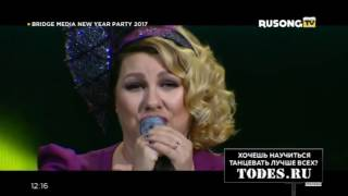 Ева Польна   Фантастика Bridge Media New Year Party 01 01 2017