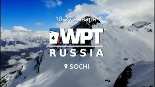 The First ever World Poker Tour Russia / partypoker WPT 2019 в Казино Сочи