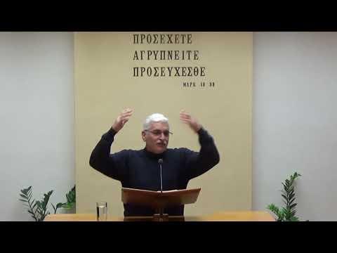 02.02.2019 - Ιωάννης Κεφ 21 - Γιώργος Χρηστάκης