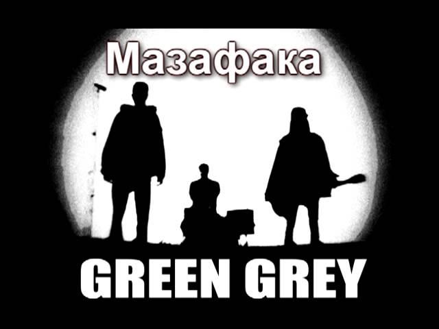 green-grey-mazafaka-melomanka1991