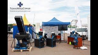 ТехноМашСтрой на выставке AGROSHOW UKRAINE