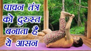 Yoga for digestive system | Ananda Balasana, अनंदा बलासना | Boldsky