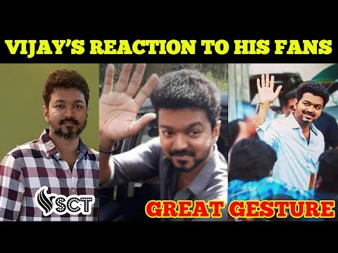 south cine talkies Actor Vijay Reaction To His Fans at