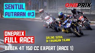 [HD] Full Race 1 Expert Bebek 4T 150 CC Tune Up Injection || One Prix Putaran #3 (01/09/2019)