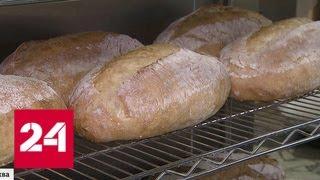 Злаковому хлебу разработают новый стандарт - Россия 24