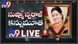 Senior BJP Leader Sushma Swaraj Passes Away LIVE Updates - TV9