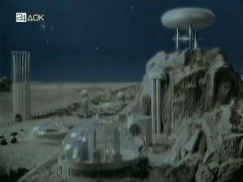 Mars (1968)