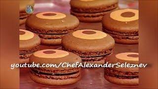 |HD| Macaron шоколадно-апельсиновое ~Александр Селезнев~ Сладкие истории