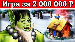 Самая потная игра в Warcraft 3