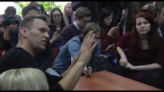 Навальный перед арестом: это поколение не запугаешь!