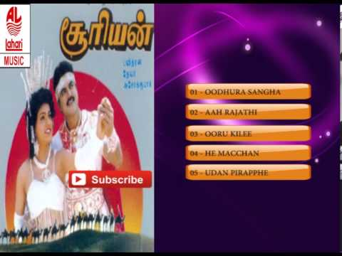 Tamil Old Hit Songs | Suriyan Movie Songs | Jukebox
