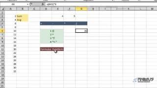 Microsoft Office Excel 2010 Урок 8 [Animuschool]