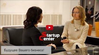 Смотреть видео С чего начать свой бизнес? СТАРТАП ЦЕНТР #МОСКВА онлайн