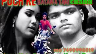 Puch Ke batawa Tani Chand Neeraj Rao