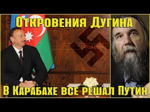 Алиев совсем оборзел: Времена меняются но уродливое лицо фашизма Алиева не меняется. Мирзали Мухамад