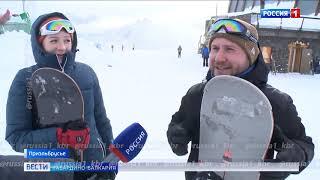 В Кабардино Балкарии открылся горнолыжный сезон