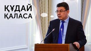 Некорректные Высказывания Чиновников Казахстана
